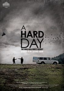 A Hard Day borsalino distribution