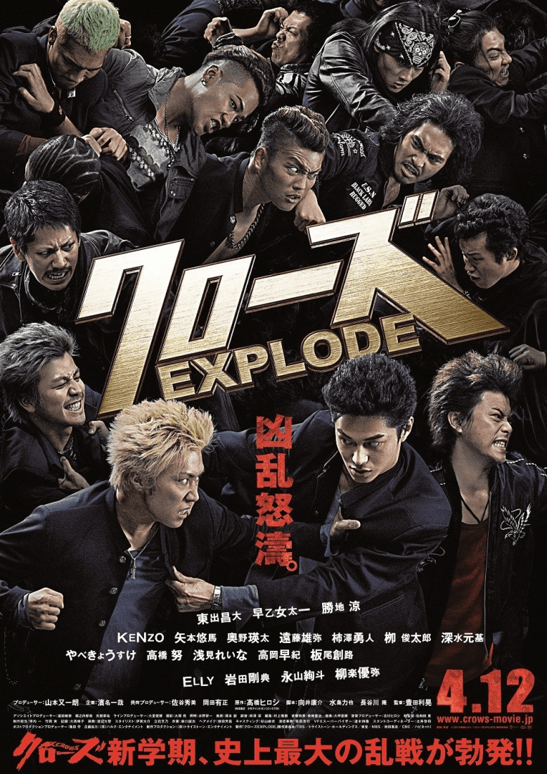 CROWS: EXPLODE