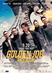 Golden job - borsalino distribution