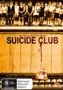 Suicide Club - borsalino distribution