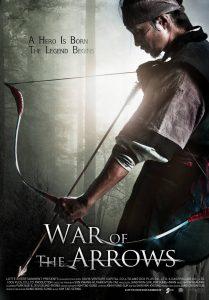 War Of thr Arrows - borsalino distribution
